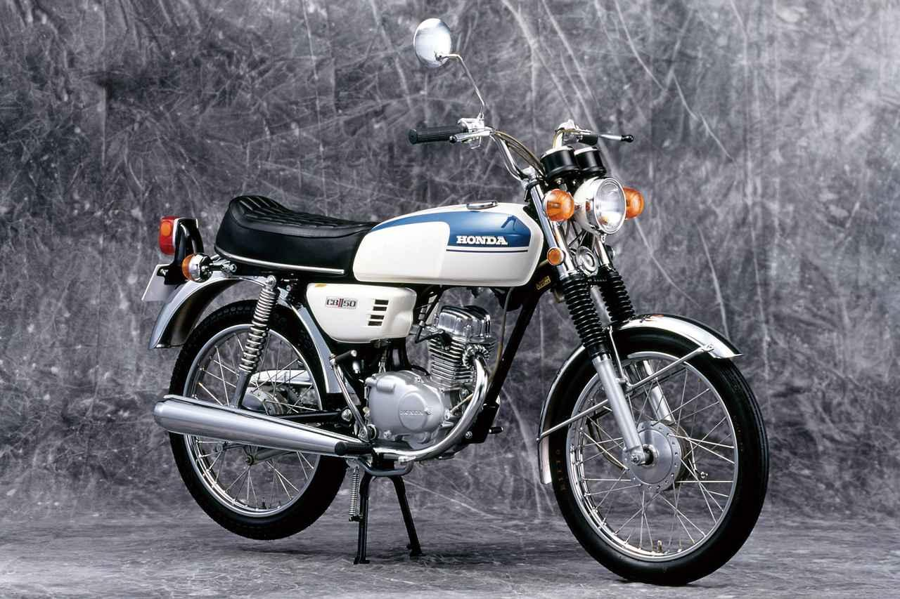 画像: BENLY CB50(1971) CBシリーズ展開は50㏄クラスにも波及。俗に「縦型」と呼ばれる新開発のOHC単気筒エンジンをパイプフレームに積み、50㏄クラスとして初めてタコメーターとヘルメットホルダーが装備された。1973年に機械式ディスクブレーキを持つCB50JXにチェンジ。
