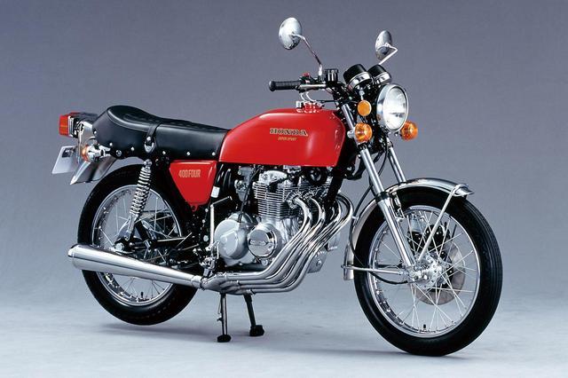画像: DREAM CB400FOUR(1974) 350ccの後継モデルとして登場。当時流行のカフェレーサーを思わせるスタイリッシュなフォルムと集合マフラーで注目を集め、『ヨンフォア』の愛称とともに人気を博した。1975年の免許制度改定に合わせ、1976年に408㏄→398㏄へ変更されている。