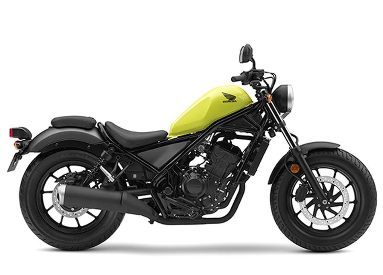 画像: レブル250はマットアーマードシルバーメタリック、レモンアイスイエロー(写真)、グラファイトブラックの3色をラインアップ。価格はいずれも537,840円(税込)です。 www.honda.co.jp