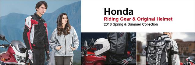 画像: Honda RIDING GEAR ONLINE SHOP