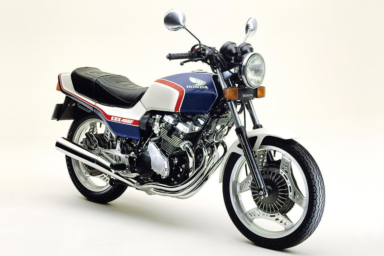 画像: CBX400F(1981) ヨンフォアの生産中止以来4年半ぶりとなるホンダの4気筒400㏄モデルは、スポーツ性を前面に押し出して登場。インボードディスクやプロリンクサス、オイルクーラーといった新機構も搭載し、80年代のバイクブームの火付け役となった。
