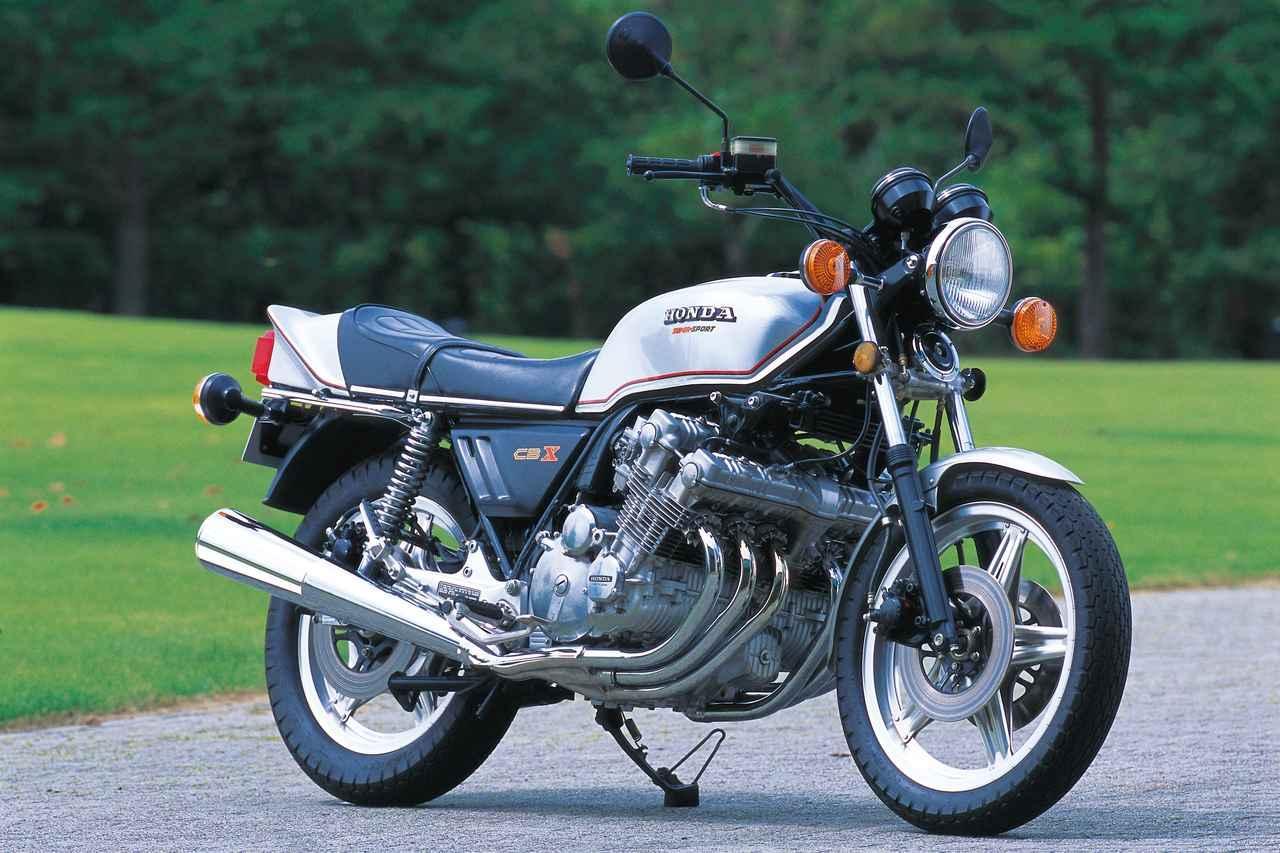 画像: CBX(1978) 頂点を意味する『X』のネーミングを与えられた究極のCBとして登場。往年の世界GPレーサーRC166のノウハウを受け継いだDOHC24バルブ並列6気筒エンジンは、28φ6連CVキャブを装備し、量産市販車初の100PSオーバーを達成した。