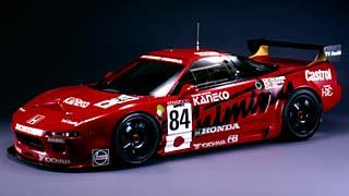 画像: HONDA Collection/HONDA NSX Le Mans RACER