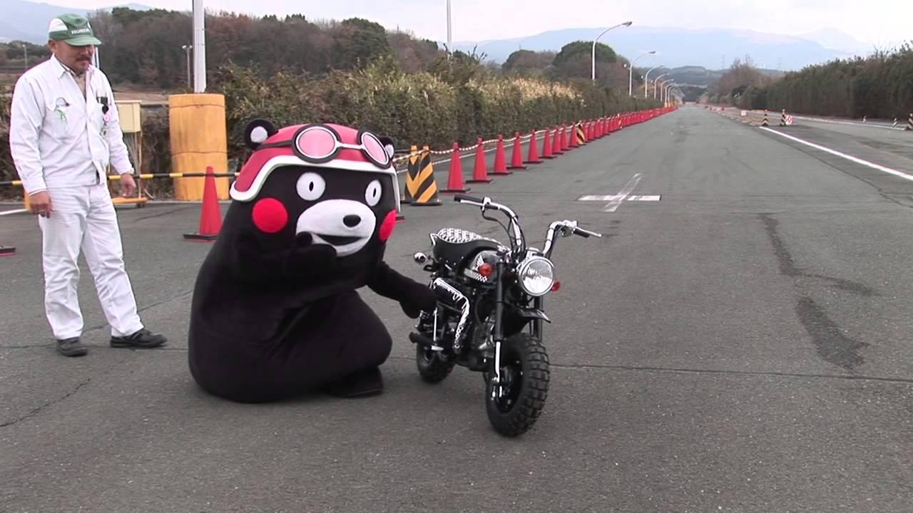 画像: 「バイクが、好きだ。」モン(3/3) 〜新たなチャレンジの巻〜 www.youtube.com