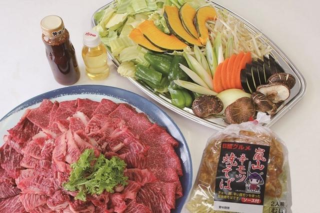 画像: www.town.ranzan.saitama.jp