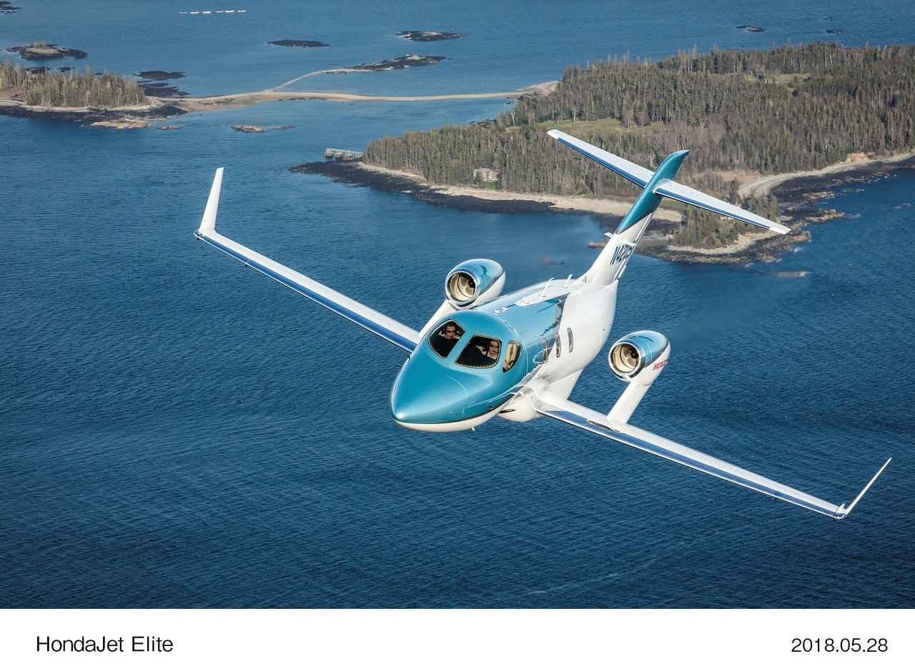 画像: 「HondaJet」の最新型「HondaJet Elite(エリート)」がジュネーブにて世界初公開!気になる性能は? - A Little Honda