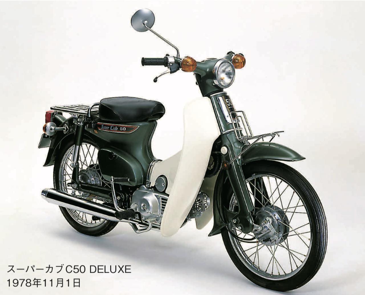画像: ずーっと「カブ」!名前は変わらない。しかし進化は止まらない! - A Little Honda