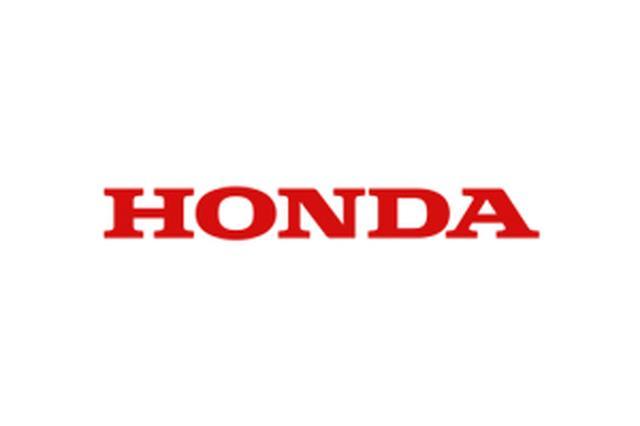 画像: GMとHondaが、GMの次期バッテリーをベースとしたバッテリーコンポーネントの協業に合意