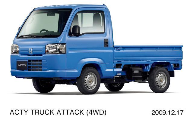 画像2: ホンダのアクティトラック