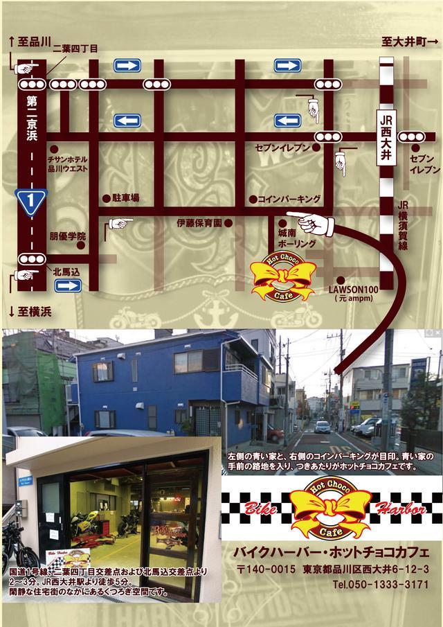 画像: バイク乗りが集まる都内カフェ、人気の秘密は?【モンキー125でちょっとそこまでvol.2】