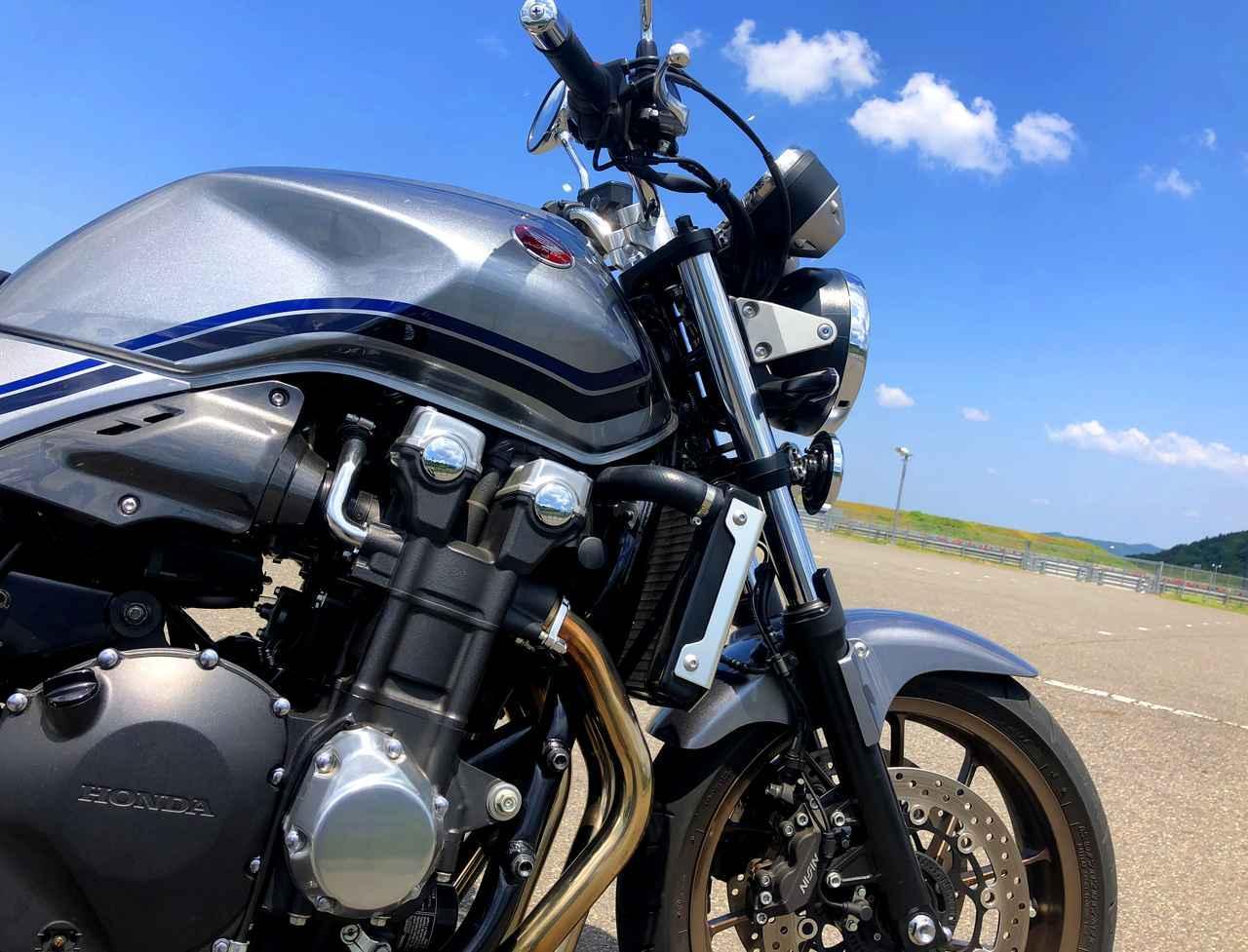 画像: これが『ニッポンのバイク』の王様だ! 【ホンダオールすごろく/第7回 CB1300 SUPERFOUR その1】 - A Little Honda