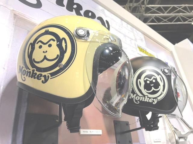 画像: 新型モンキー125に乗るならこのモンキーヘルメットとお揃いにしたい! - A Little Honda