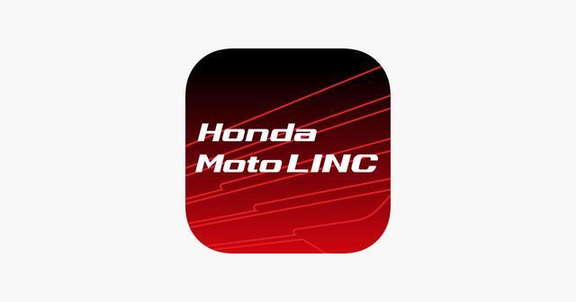 画像: 「Honda Moto LINC」をApp Storeで