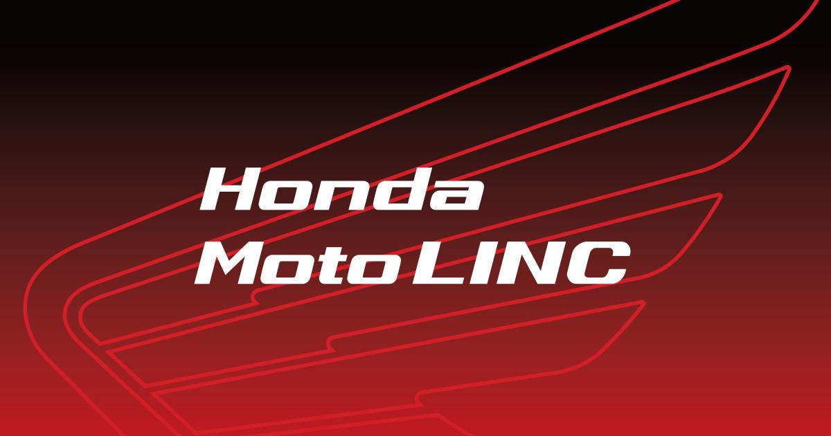 画像: Honda MotoLINC
