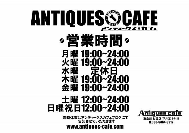 画像3: antiques-cafe.com