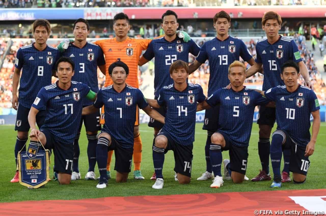 画像: www.jfa.jp