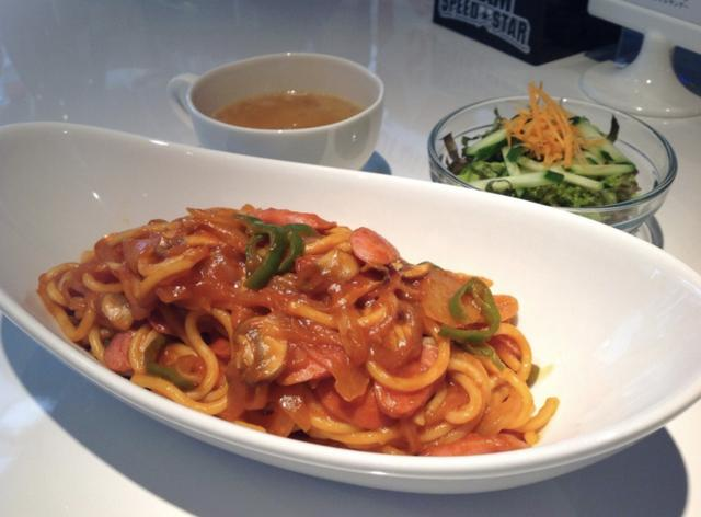 画像: こだわりのナポリタン ミニサラダ&スープ付き ¥750 (数量限定となります) speedstar.jp