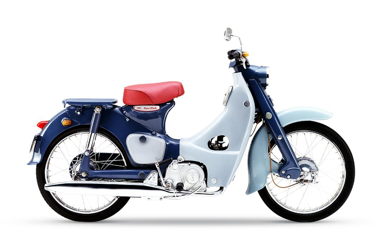 画像: 「スーパーカブC100」を現代風に乗るなら?カブに合わせたメイク/ファッションを考えてみた!【 歴代カブの時代を振り返ろう】 - A Little Honda