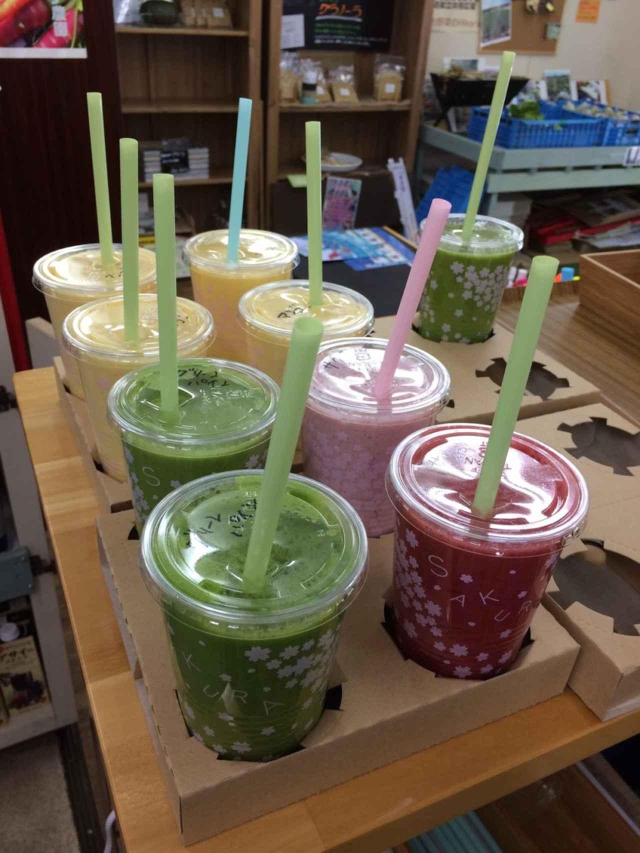 画像: 野菜のHikarie公式サイトより miurahikarie.com