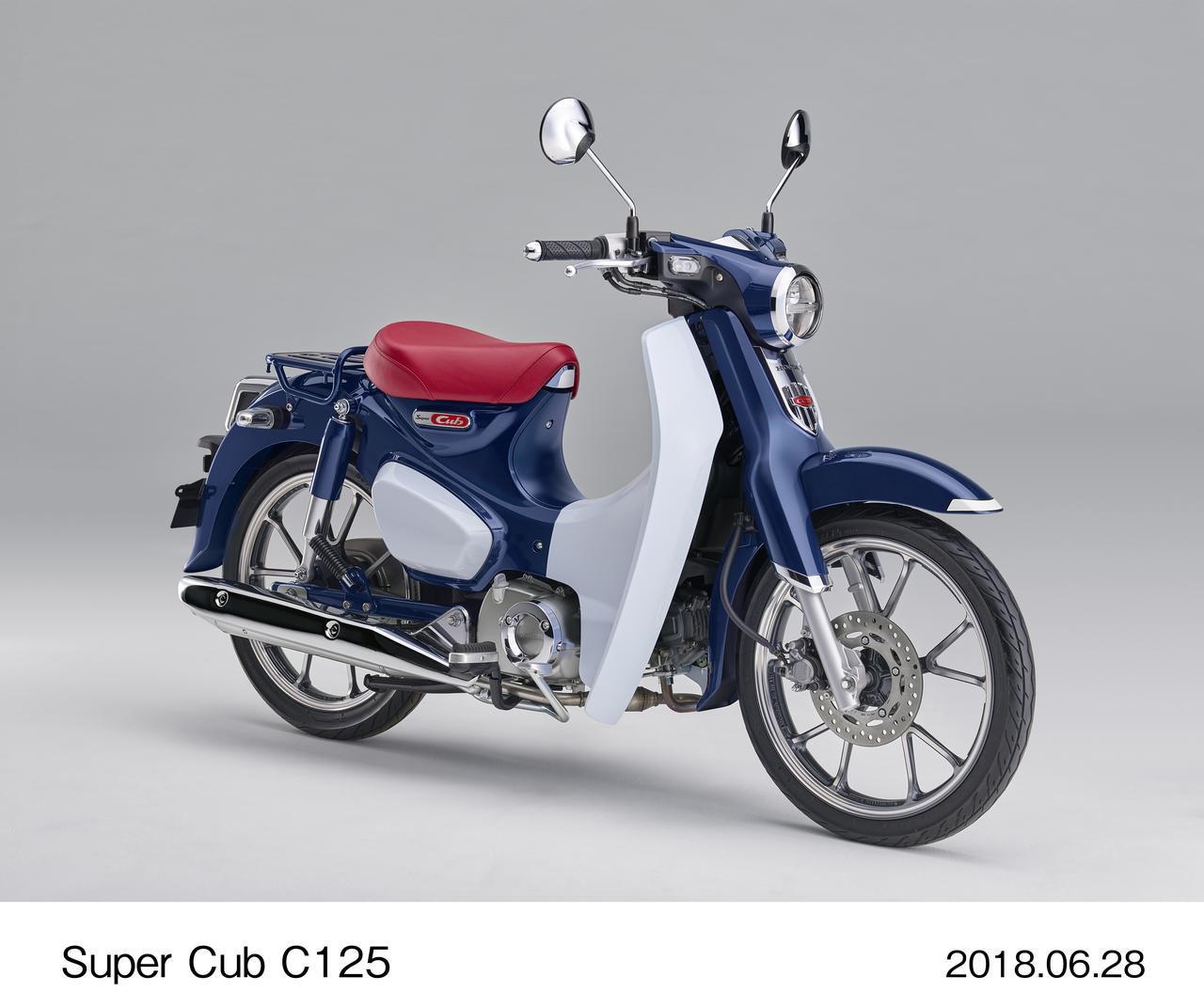 画像: 初代カブを彷彿させるデザイン「スーパーカブC125」が2018年9月14日(金)に発売決定! - A Little Honda