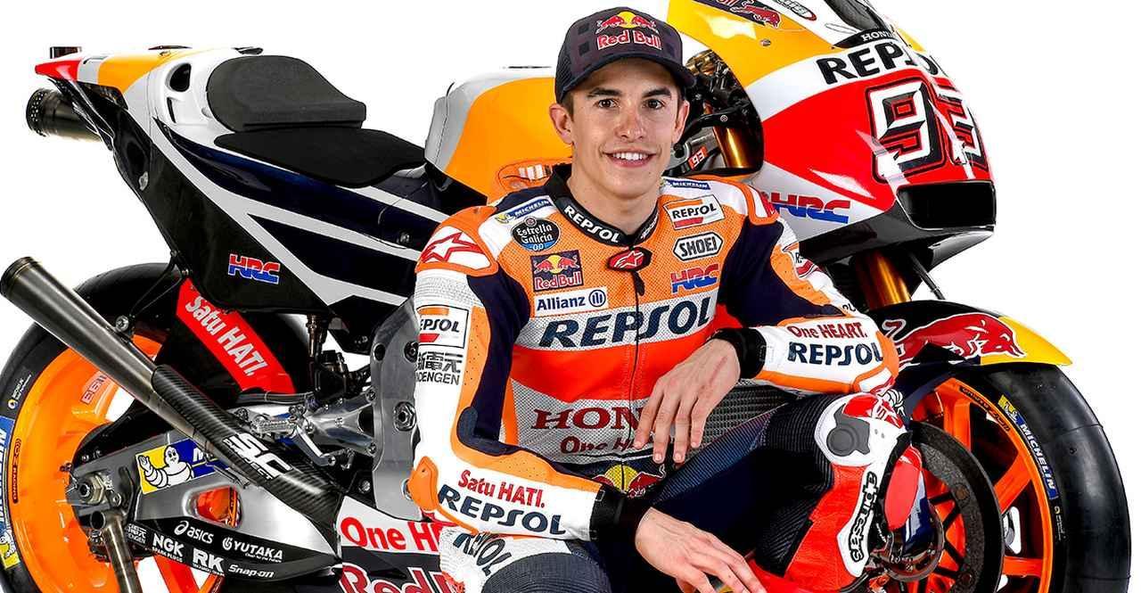 画像: マルケス、いい波乗ってんね!活躍の場はサーキットだけではなかった。 - A Little Honda