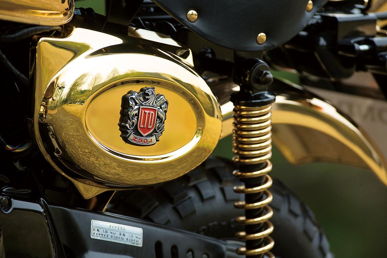 画像: 「Z50J LTD」と刻印されたサイドカバーの立体エンブレムは、実は1979年に発売された初代ゴールドモンキーのエンブレムと共通デザイン。