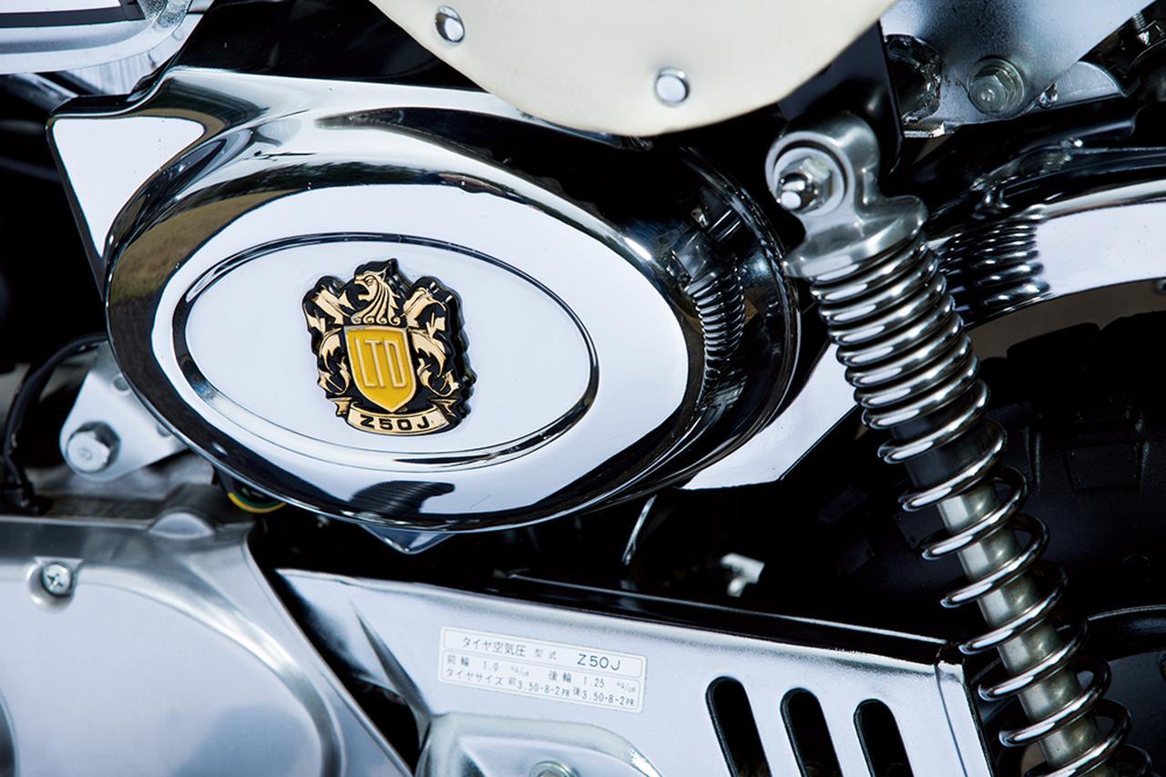 画像: メッキされたサイドカバーに「Z50J LTD」と刻まれた専用デザインの立体エンブレムが装着されているのは、3速モデル、4速モデルの両車で共通だ。