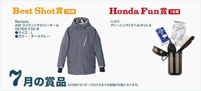 画像: www.honda.co.jp