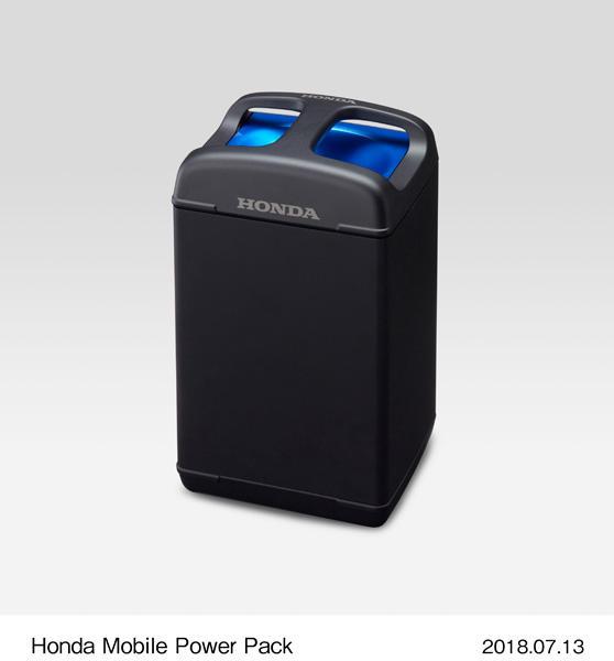 画像: Honda Mobile Power Pack