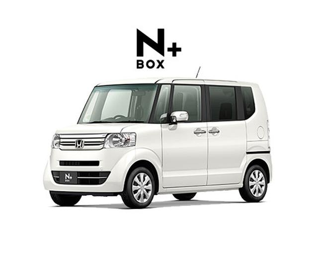 画像1: everygo.honda.co.jp