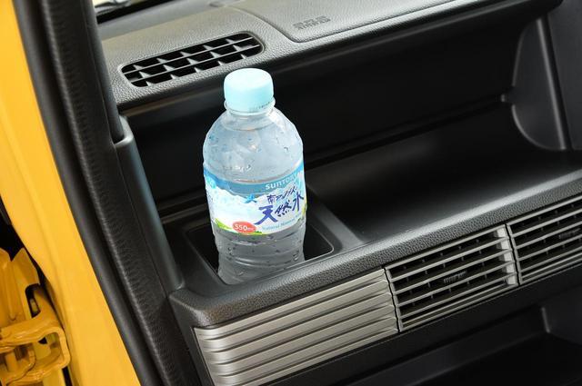 画像2: 写真:+STYLE FUN・Honda SENSING(FF/CVT) ボディーカラー:プレミアムイエロー・パールⅡ