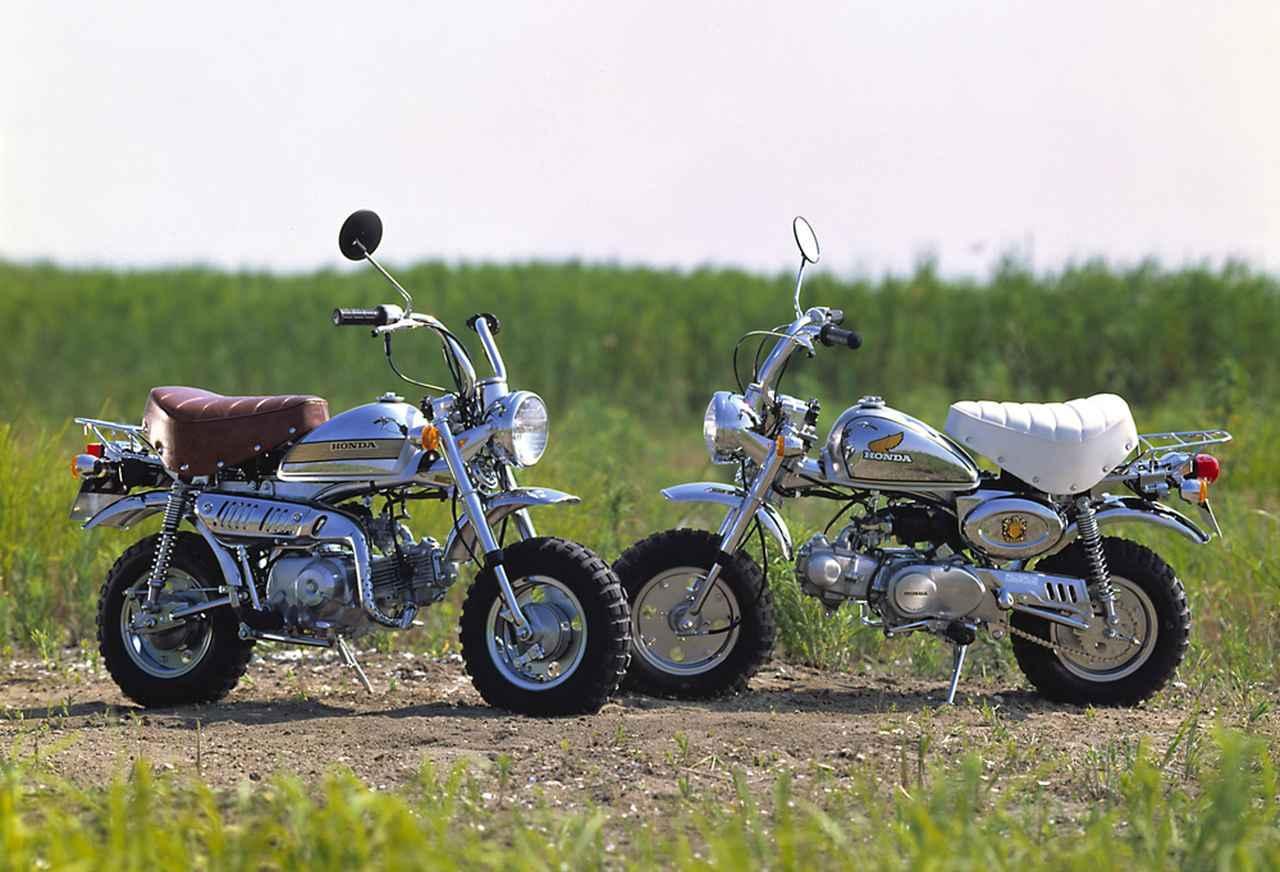 画像: 眩しすぎ!モンキーにはこんなにキラキラモデルもあるんです。【歴代モンキーvol.4】 - A Little Honda