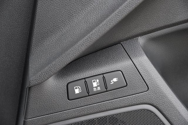 画像: 左から給油口、急速充電口、普通充電口のオープンスイッチとなる。