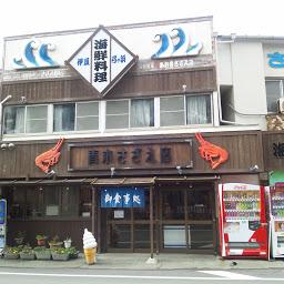 画像: 弓ヶ浜海岸