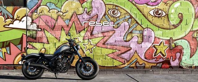 画像: HONDA公式サイトより/※写真は海外仕様車(Rebel 300)です。 ※写真は海外で撮影したものです。 www.honda.co.jp