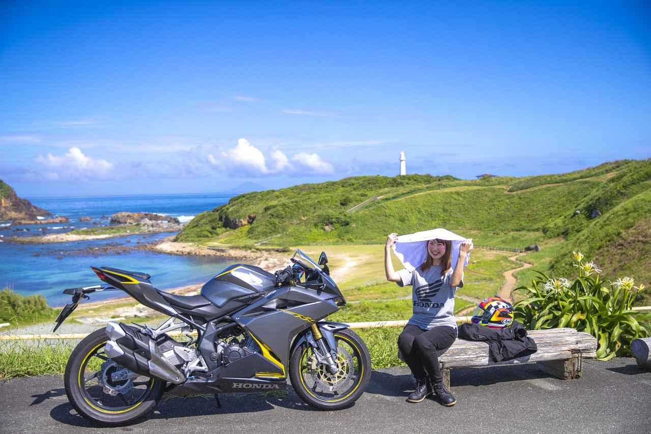画像: 須崎半島の爪木崎でございます!
