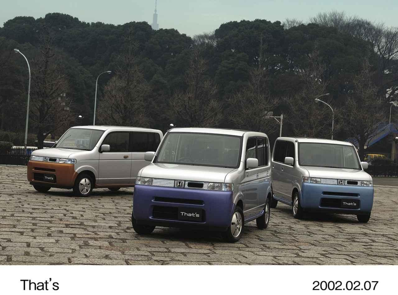 画像: 2002年のザッツも惜しかった。