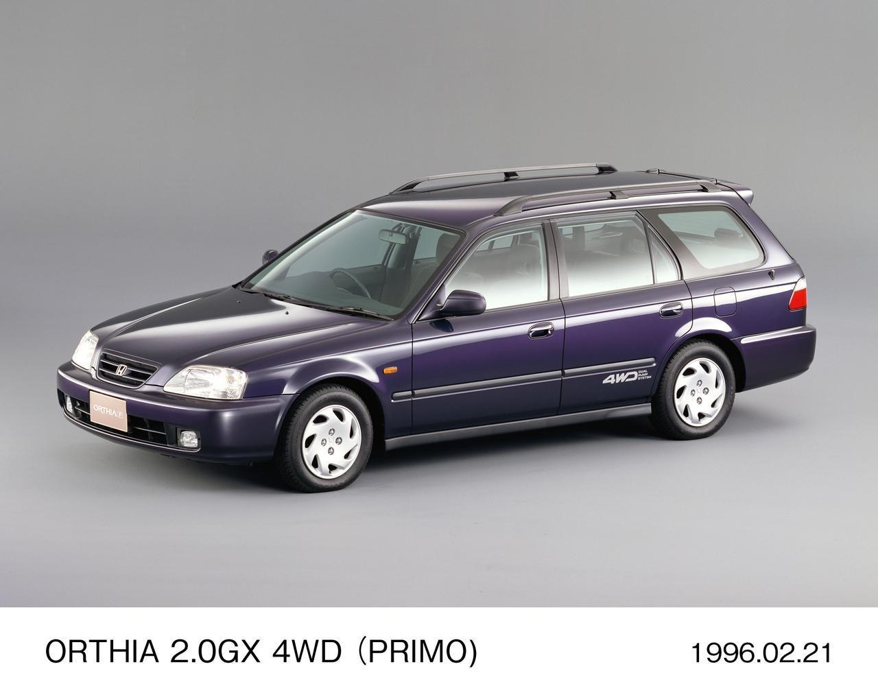 画像: 1996年にはオルティアも登場している。