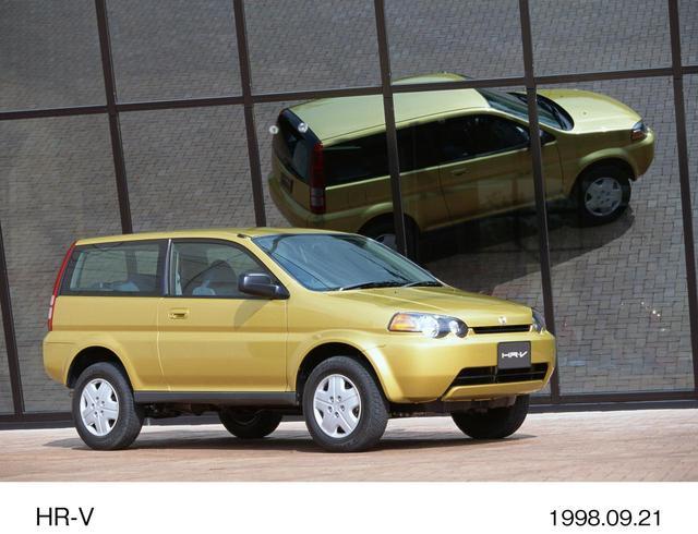 画像: まずは1998年に登場したHR-Vだ。