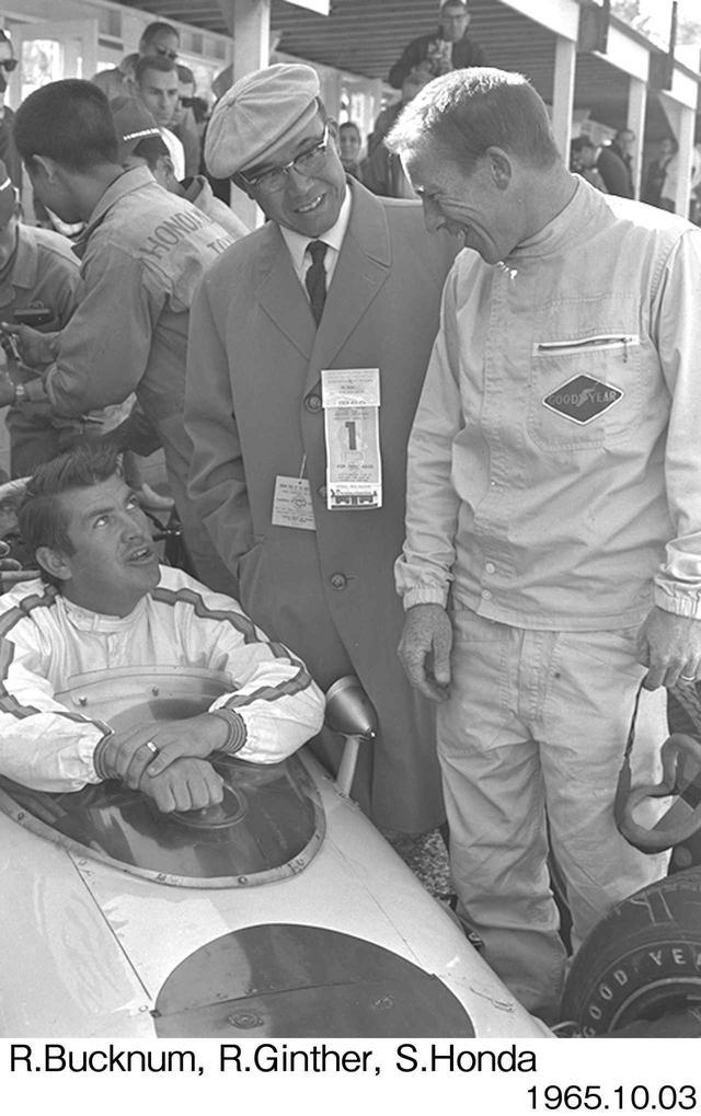画像: そんな中、宗一郎は61年には「F1で世界を目指す」と宣言。