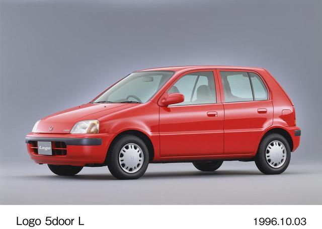 画像: まずは1996年に登場したコンパクトカーのロゴだ。