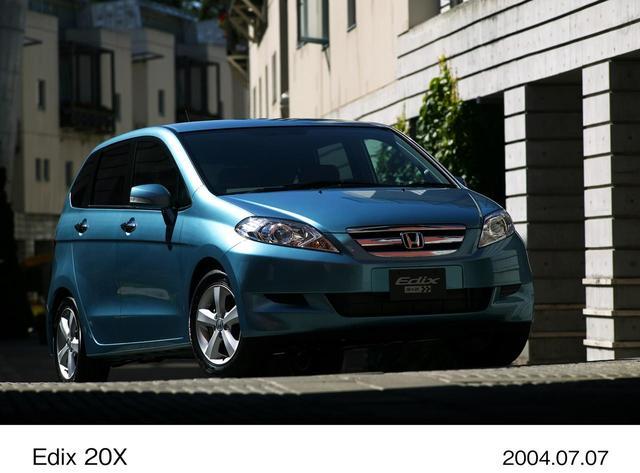 画像1: 最後は2004年に登場した3×2のミニバン、エディックスだ。