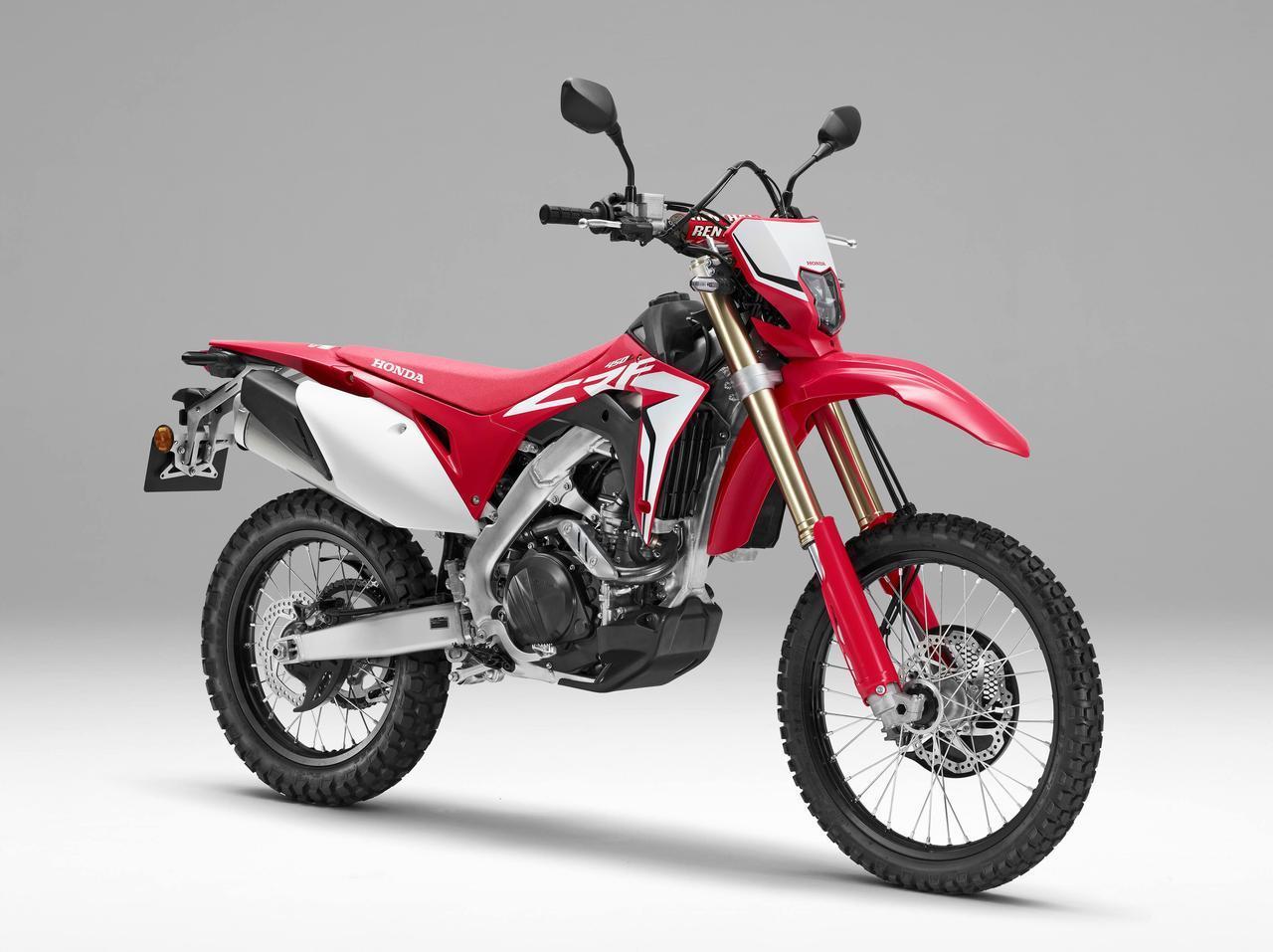 画像: やったー!! CRF450Lの国内販売が決まりましたよ!! - A Little Honda