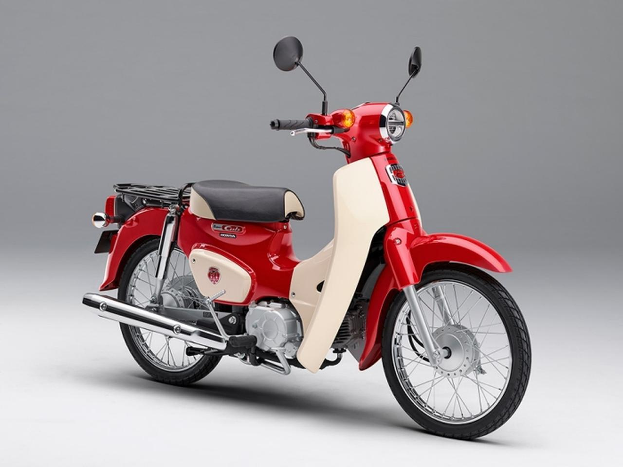 画像: 真っ赤なスーパーカブ、60周年アニバーサリーモデルとして限定発売! - A Little Honda