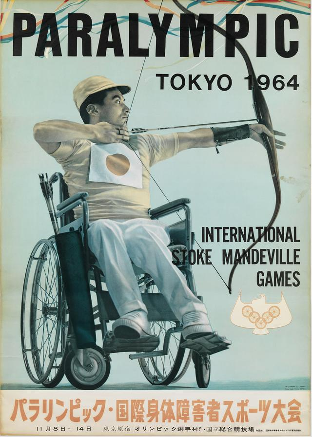画像: 1964年東京パラリンピックのポスター。 theolympians.co