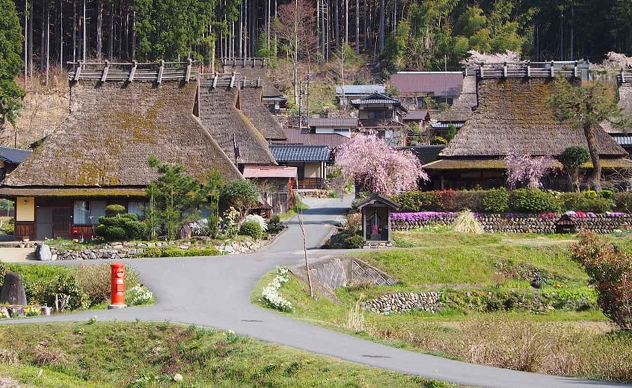 画像: かやぶきの里   京都 美山ナビ