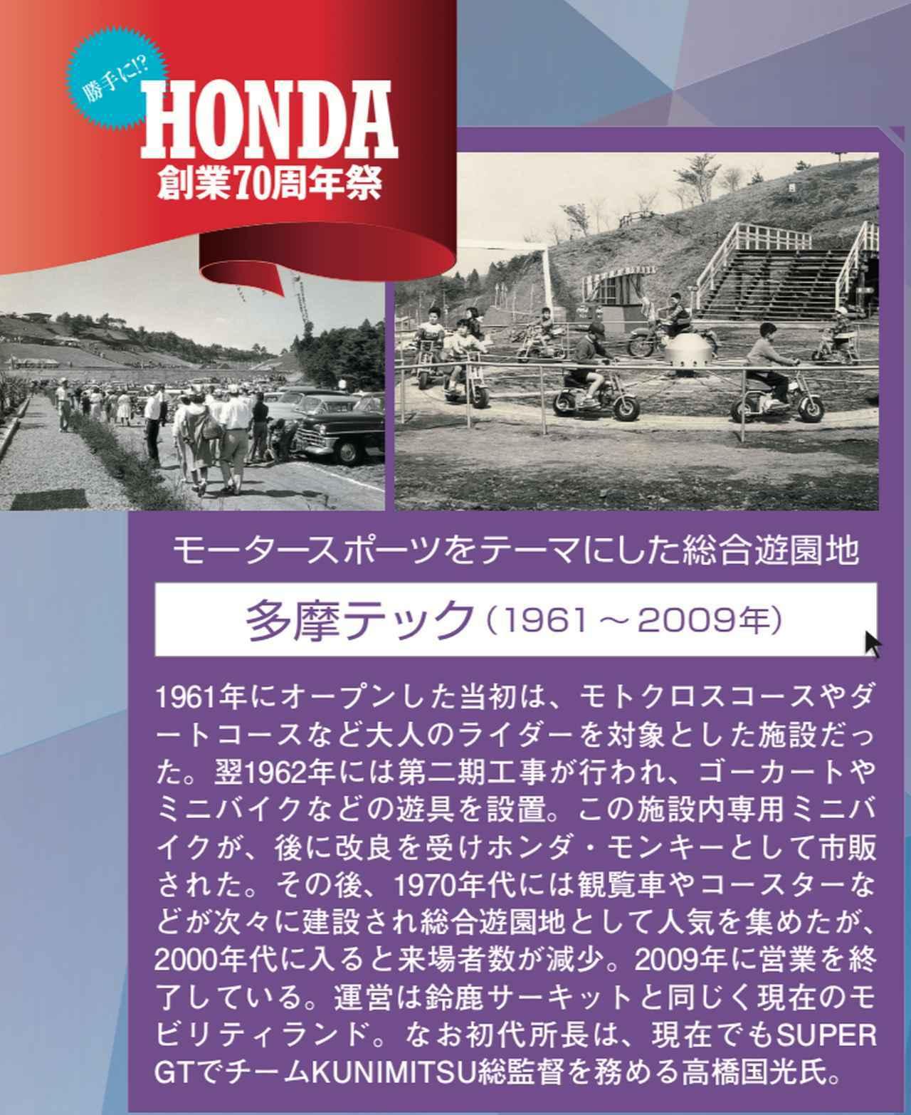 画像3: 世界一贅沢なバイクはHONDAが作った?【HONDAが初めて成し遂げたこと!Vol.5】