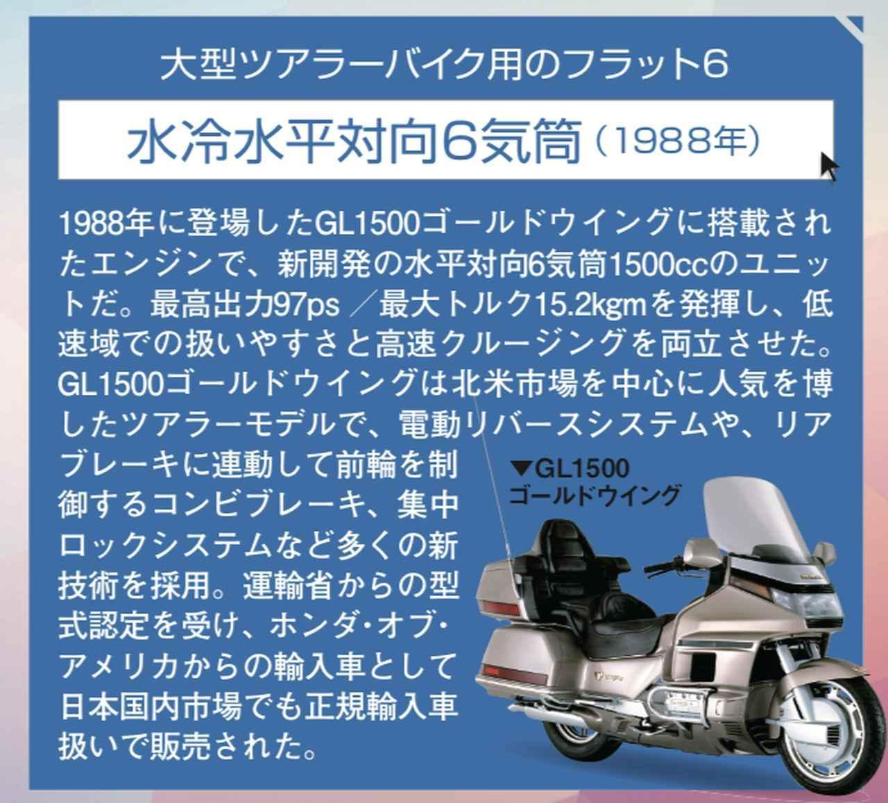 画像2: 世界一贅沢なバイクはHONDAが作った?【HONDAが初めて成し遂げたこと!Vol.5】
