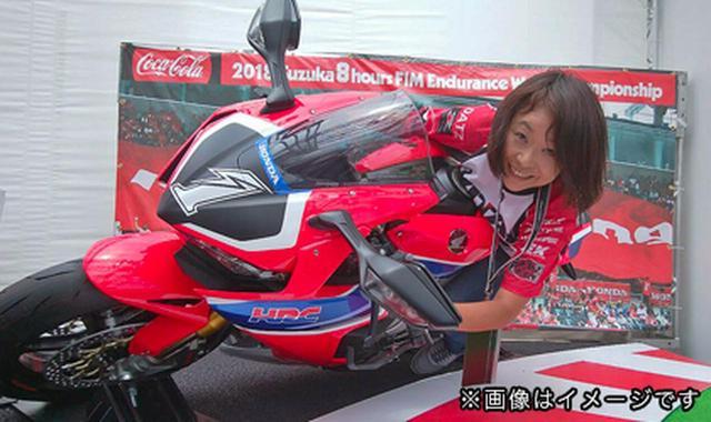 画像4: HONDA公式サイトより www.honda.co.jp