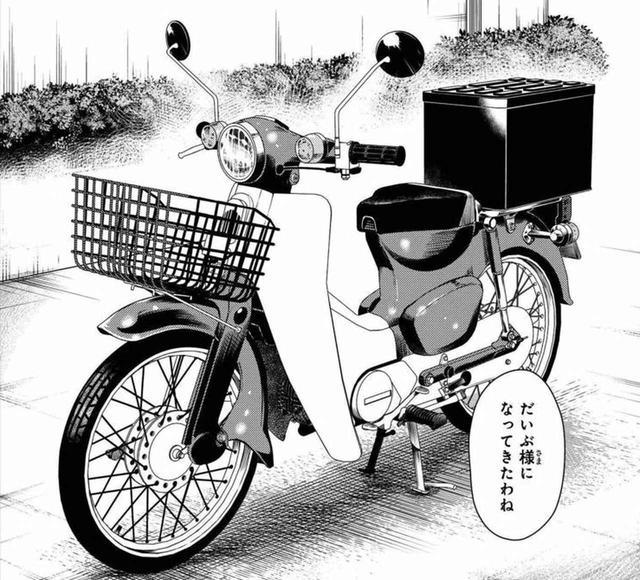 画像: カブ通学に慣れてきた小熊が新たに気になりだしたことは… 【スーパーカブ漫画 第5話 「きをつけて」(一部掲載)】 - A Little Honda